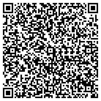 QR-код с контактной информацией организации АРТ-МЕБЕЛЬ ТОО