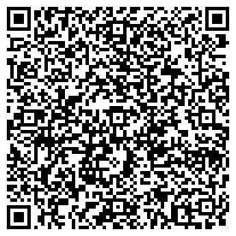 QR-код с контактной информацией организации АРКАИМ