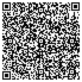 QR-код с контактной информацией организации ИНТЕРСЕРВИС ЛТД ООО