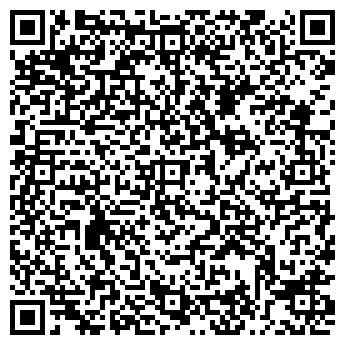QR-код с контактной информацией организации ООО ИНТЕРСЕРВИС ЛТД