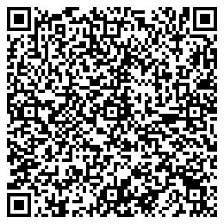 QR-код с контактной информацией организации ПРИВАТ-РЕЙХ