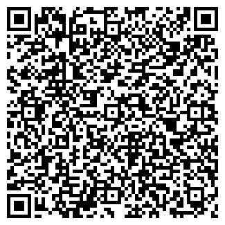 QR-код с контактной информацией организации ИКС-МЕДИА, ООО
