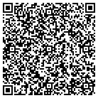 QR-код с контактной информацией организации ООО ИНПРО