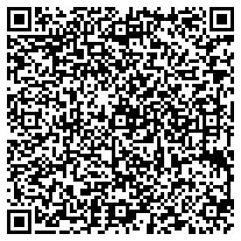 QR-код с контактной информацией организации ГРИГОРЬЕВА В.А.