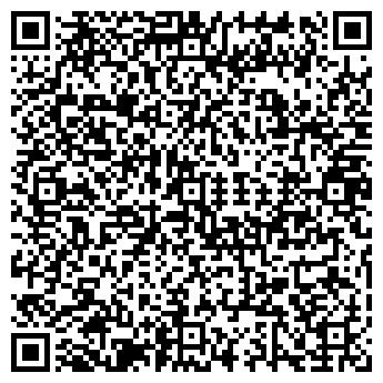 QR-код с контактной информацией организации ЧЕЛЯБИНСК-КНИГА
