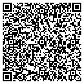 QR-код с контактной информацией организации АКСИНИЯ ООО