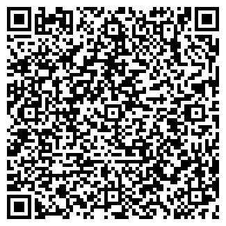 QR-код с контактной информацией организации АЛЬТА МЕДИА