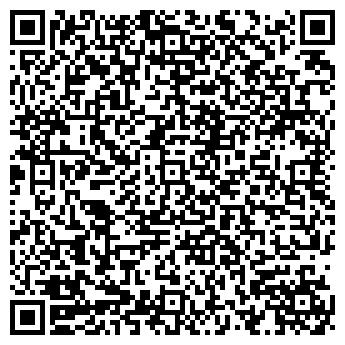 QR-код с контактной информацией организации УРАЛ-ПРИМ ООО