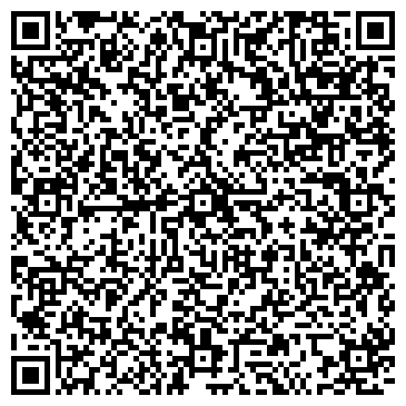 QR-код с контактной информацией организации КАМЕННЫЙ ЦВЕТОК УРАЛЬСКИЙ ТОРГОВЫЙ ДОМ