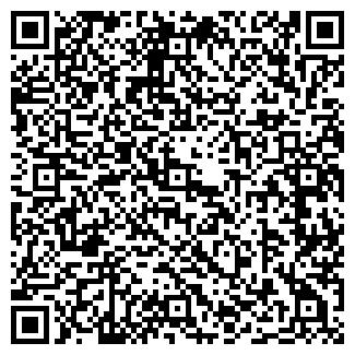 QR-код с контактной информацией организации МИР КАМНЯ МАГАЗИН
