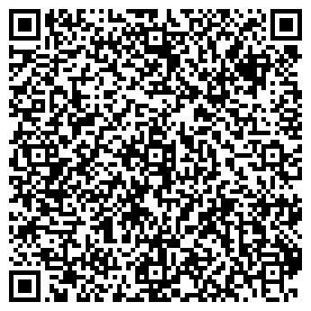 QR-код с контактной информацией организации УРАЛЬСКАЯ БРОНЗА ЗАО