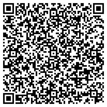 QR-код с контактной информацией организации КОЛИБРИ АРТ-ГАЛЕРЕЯ