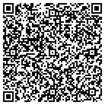 QR-код с контактной информацией организации 55-Я ПАРАЛЛЕЛЬ АРТ-САЛОН