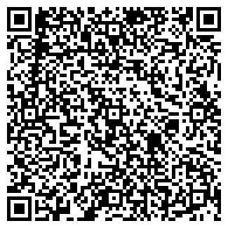 QR-код с контактной информацией организации ООО БИНОМ