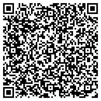 QR-код с контактной информацией организации ИНТЕХПРОД ООО