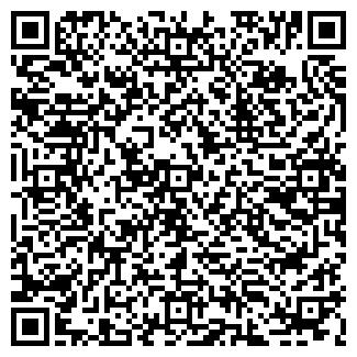QR-код с контактной информацией организации ООО СТАЛ, НАУЧНО-ПРОИЗВОДСТВЕННОЕ ПРЕДПРИЯТИЕ