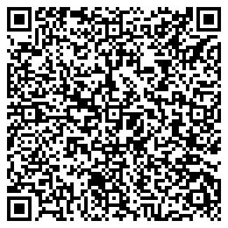 QR-код с контактной информацией организации Аптека Алвик