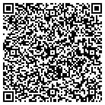 QR-код с контактной информацией организации Интернет аптека «Живика»