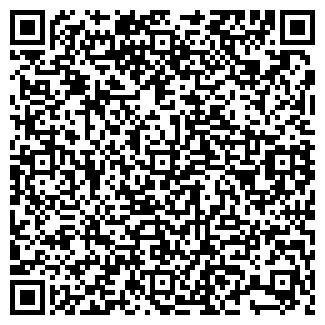 QR-код с контактной информацией организации ГЕНЕЗИС-Е