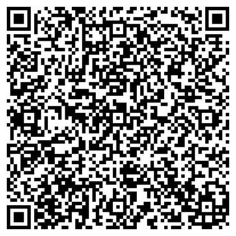 QR-код с контактной информацией организации ИНТЕРКЭР ООО, ФИЛИАЛ