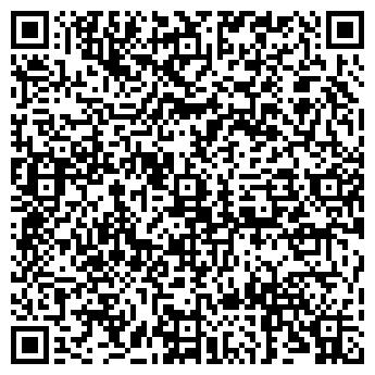 QR-код с контактной информацией организации БЕЛТОН ЦЕНТР СЛУХА
