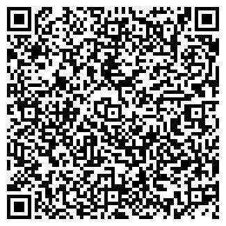 QR-код с контактной информацией организации АЛЬФАМЕТ ООО