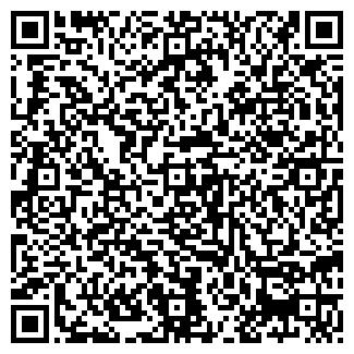 QR-код с контактной информацией организации ЗАО ДИМЕРС