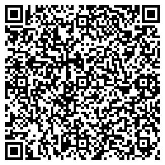 QR-код с контактной информацией организации АЛЬФА-МЕТ