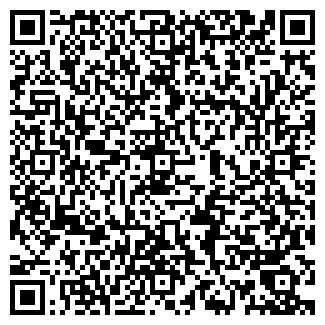 QR-код с контактной информацией организации ЛАСМЕТ ООО