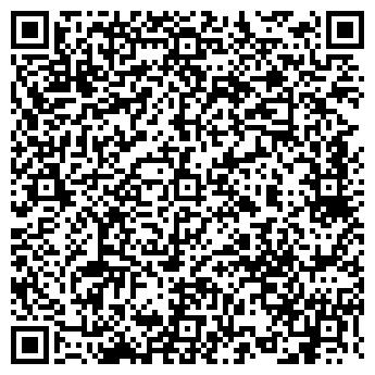 QR-код с контактной информацией организации УРАЛТРУБМЕТ ООО