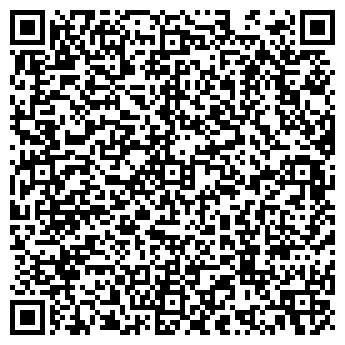 QR-код с контактной информацией организации УРАЛЬСКИЙ РЕСУРС ООО