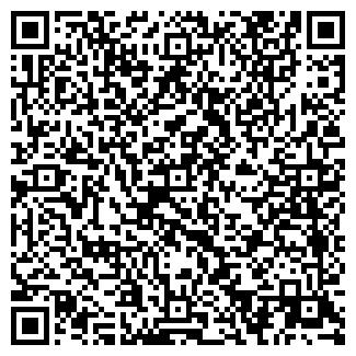QR-код с контактной информацией организации СПЕКТР ПКФ