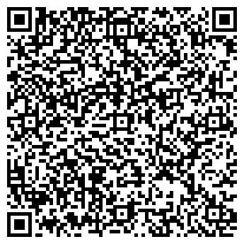 QR-код с контактной информацией организации СТИЛЬСЕРВИС ООО