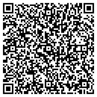 QR-код с контактной информацией организации УЮТ ФИРМА