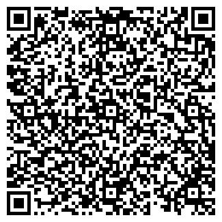 QR-код с контактной информацией организации EUROSTEP