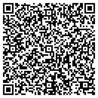 QR-код с контактной информацией организации ОПТИМУС-2, ООО