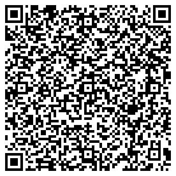 QR-код с контактной информацией организации ЛИГАТУРАС