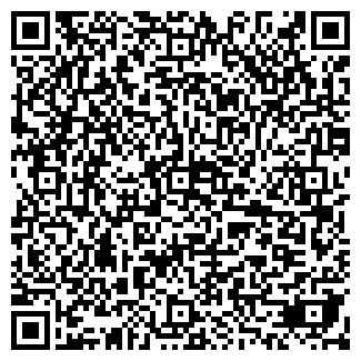 QR-код с контактной информацией организации КИСЛОРОД-2 ООО