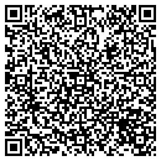 QR-код с контактной информацией организации КОММИД ООО