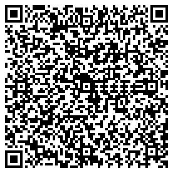 QR-код с контактной информацией организации ПРОМРЕАГЕНТ ООО