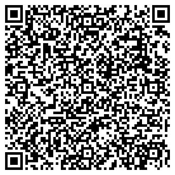 QR-код с контактной информацией организации УРАЛКОТЛОМАШ ЗАО