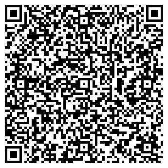 QR-код с контактной информацией организации ЧЕЛЯБКРИОПРОДУКТ ООО