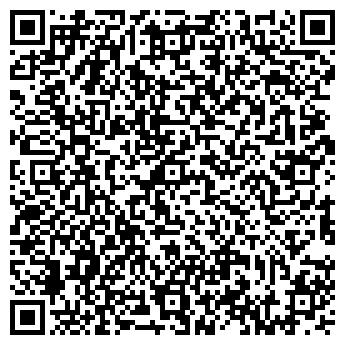 QR-код с контактной информацией организации ЮНИ-ЭКСПО ЗАО