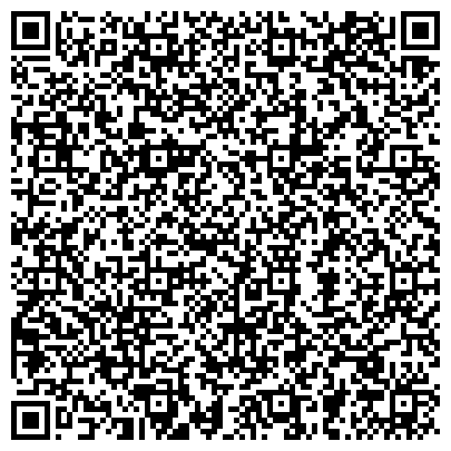 QR-код с контактной информацией организации ГАЛА ПЛЮС