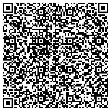"""QR-код с контактной информацией организации """"LA PRIMA"""""""