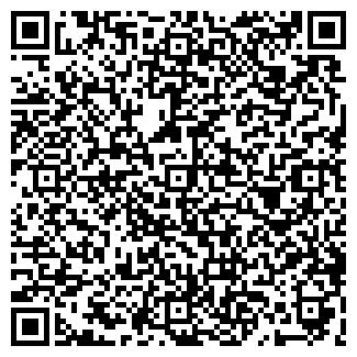 QR-код с контактной информацией организации МАХАОН ТК
