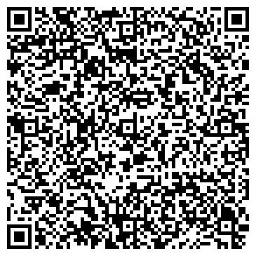 QR-код с контактной информацией организации АТА-МЕКЕН АУДИТОРСКАЯ ФИРМА ТОО