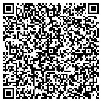 QR-код с контактной информацией организации ООО ТЕМАТЕКС