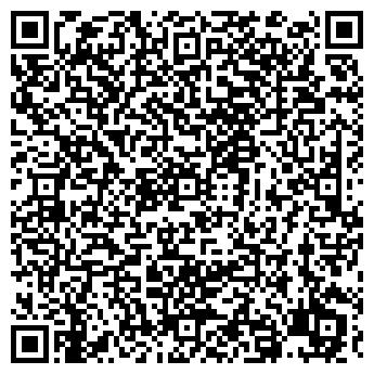 QR-код с контактной информацией организации ЧЕЛЯББЫТСЕРВИС ООО