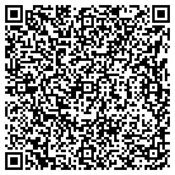 QR-код с контактной информацией организации ШАНС-2 ПКФ ООО